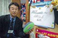 Kiddy CAT 英語教室:HIRO's E 盛岡