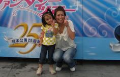 Kiddy CAT 英語教室:志村相生校
