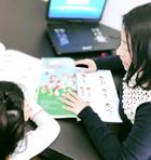 Kiddy CAT 英語教室:豊田校