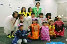 Kiddy CAT 英語教室:摂津桜町校