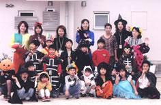 Kiddy CAT 英語教室:ヤングスター徳重校